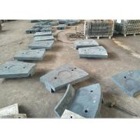 Quality Cr-Mo Alloy Steel Casting of Discharge End Liners  for Ball Mill Parts for sale