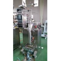 Wholesale Sauce Pouch Filling And Sealing Machine , Pouch Packing Machine 28-50 Bags/Min from china suppliers