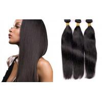 Wholesale Double Drawn 1b # Indian Remy Virgin Human Hair extensions Kinky Curly Human Hair from china suppliers