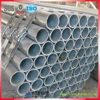 Wholesale galvanized steel pipes, gi pipes from china suppliers