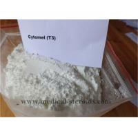 Wholesale USP Thyroid Hormone Triiodothyronine CAS 5817-39-0 Reverse T3 for Bodybuilding from china suppliers