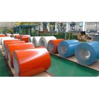 Wholesale ASTM A792 Custom Color Coated Aluminum Coil Sheet  600-1250MM Width from china suppliers