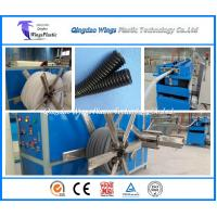 Wholesale High speed PP PE PVC PA corrugated conduit pipe machinery manufacturer from china suppliers