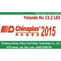 Wholesale chinaplas 2015 20th-23th May 13.2 L63 zhejiang delong teflon and plastic from china suppliers