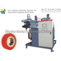 Wholesale Simple Operation Polyurethane Moulding Machine For Rigid Foam 1 Year Warranty from china suppliers