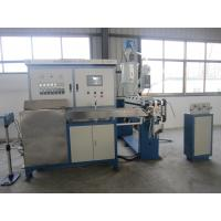 Wholesale Cable Extrusion Single Screw Extruder Machine With PLC Screw Diameter Φ60 mm from china suppliers