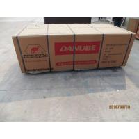 Wholesale film faced plywood with kangaroo brand , POPLAR CORE, WBP MELAMINE GLUE, BROWN  PRINTED FILM. 18MM*1220MM*24 from china suppliers