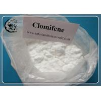 Wholesale Clomiphene Citrate For Women Non-Steroidal Fertility Medicine Contraindicated In Pregnancy from china suppliers