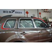 Wholesale Stainless Steel Car Door Window Trim Haima S7 2013 2015 Side Window Molding from china suppliers