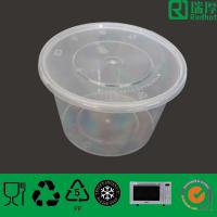 Quality plastic food container 450ml for sale