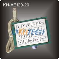 Wholesale Kiosk metal numeric keypad from china suppliers