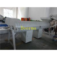 Wholesale Plastic Washing Line Waste PET Bottle Recycling Machine Full Automatic from china suppliers
