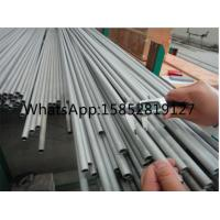 Wholesale Heat Exchanger Tubing , Heat Exchanger U Tube S32205 S31803 S32101 from china suppliers