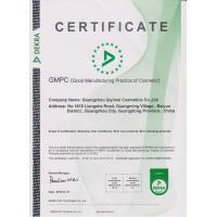 GUANGZHOU EMELINE DAILY CHEMICAL CO.LTD Certifications