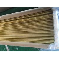 Wholesale ASTM B111 C70400 C70600 copper nickel pipe , ASTM B88 ASTM B688 copper nickel tubing from china suppliers