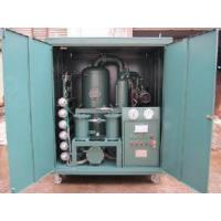 Wholesale Higher Vacuum Transformer Oil Purifier from china suppliers