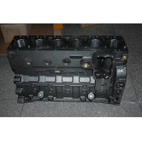 Wholesale supply Cummins 3935936 from china suppliers