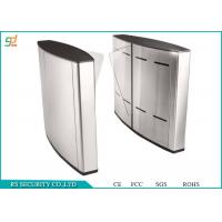Wholesale Anti-collision Flap Barrier Gate Water Resistance  Club Hotel Turnstile from china suppliers