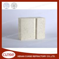 Buy cheap Andalusite Brick for Metal Smelting from wholesalers