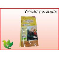 Wholesale 25BL Side Gusset Pet Food Bags / Heat Sealing Dog Food Bag With Printing from china suppliers