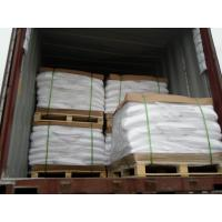 Wholesale (Tri-) potassium citrate E 332 iii from china suppliers