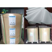 Buy cheap 30 / 35 / 40gsm MG Kraft White Paper Jumbo Roll 1000 - 1200mm FDA Certified from wholesalers