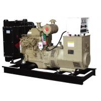 Wholesale 20kw cummins diesel generator,4b3.9-g1,4b3.9-g2 from china suppliers