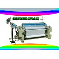 Wholesale High Efficiency 190CM Water Jet Loom Machine For Manufacturing Polyester Cloth from china suppliers