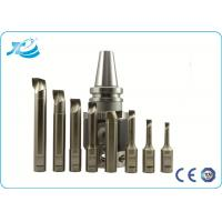 Wholesale NBH2084 Cylinder High Precision Boring Tools , CNC Boring Head from china suppliers