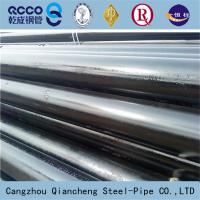 Wholesale EN10216 P265TR2 Carbon seamless steel pipe from china suppliers