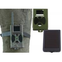 Wholesale Highest Rated HD MMS Trail Camera For Deer Hunting Full Automatic IR Filter from china suppliers