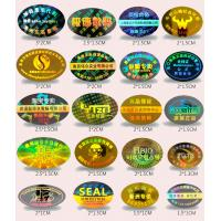 Wholesale holographic adhesive sticker, gold stamping sitcker from china suppliers