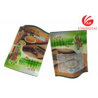 Quality Coffee / Tea Use Colorful Printing Stand Up Barrier Pouches , Free Standing Punch Bag for sale