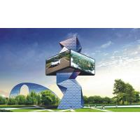 Buy cheap Electronic P5/P6/P8/P10 Outdoor Full Color Led Display advertising from wholesalers