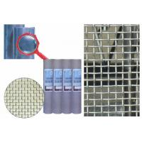 "Wholesale Weatherproof square wire mesh , custom size , 10"" 16""  for Filter from china suppliers"