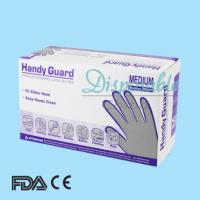 Wholesale AQL 1.5 disposable latex surgical glove from china suppliers