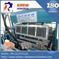 Quality 4000pcs / h egg tray production line with multilayers dryer , full automatic pulp molding machine for sale