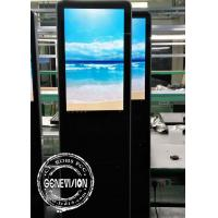 "Wholesale 21.5"" indoor application and TFT free standing brochure magazine holder kiosk android wifi full hd totem/digital signage from china suppliers"