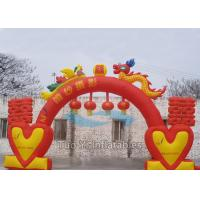 Wholesale Start Finish Inflatable Arches Gate , Heat Sealed Inflatable Wedding Arch from china suppliers