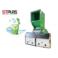 Buy cheap Plastic bottle Can, buckets crusher shredder machine PC800/1000/1200 from wholesalers