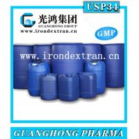 Buy cheap iron dextran solution 10% from wholesalers