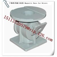 Wholesale China Hopper Dryer's Magnetic Base Manufacturer from china suppliers