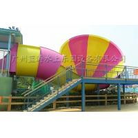 Wholesale Kids Small Tornado Water Slide Aqua Park Commercial Hurricane Water Slide from china suppliers