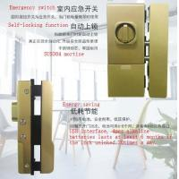 Quality Intelligent RFID Card Hotel Door Lock (E3090) for sale