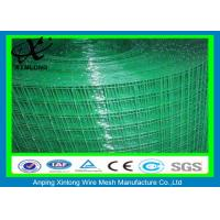 Quality Rectangle Square Wire Mesh Fence With ISO9001 Certification XLS-01 for sale