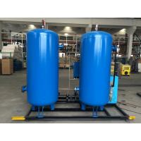 Wholesale Oil & gas well completion and maintenance PSA nitrogen generating system from china suppliers