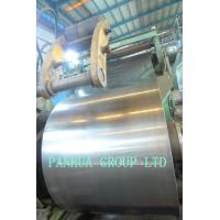 Wholesale 0.4mm - 2.0mm  CRC / Cold rolled steel coil sheet  JIS , GB Standard from china suppliers