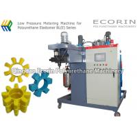 Wholesale High Configuration Polyurethane Casting Machine 200 g / min PU Foam Spray Machine from china suppliers