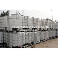 Wholesale Chemical Industry Tributyl Citrate Plasticizer For Innocuous PVC Grain CAS 77-94-1 from china suppliers