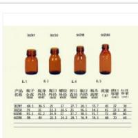 Wholesale square amber glass bottle 8ml-25ml from china suppliers